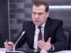 Дмитрий Медведев: импортозамещение не самоцель