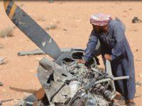 СМИ: Коалиция США сбила очередной сирийский беспилотник