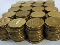 Третий раз за год: ЦБ снизил ключевую ставку до 9%