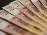Минфин распечатал последнюю кубышку: Резервный фонд объединят с ФНБ