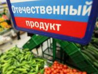 Еда в России стала «бумажно-резиновой»: три года продуктового эмбарго