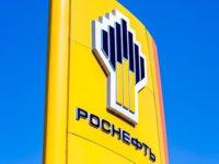 «Роснефть» представила доказательства незаконного владения «Системы» акциями «Башнефти»