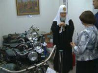 Видео дня. Патриарх Кирилл — эксперт по мотоциклам