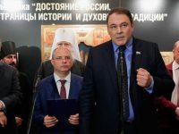 #100 СЛОВ. Иностранных журналистов выгонят из Думы