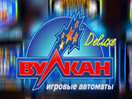 Вулкан Делюкс казино
