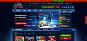 Игровой сайт вулкан-24.net