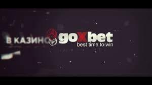 Goxbet казино – лучшие развлечения онлайн