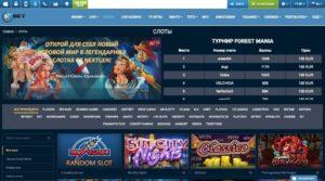 онлайн-казино от 1Xbet