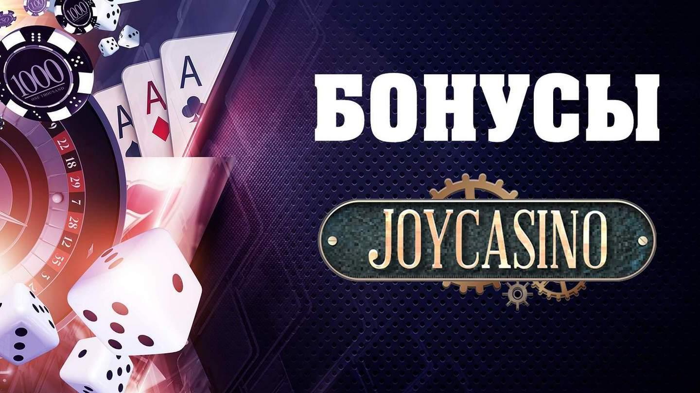 казино сочи открытие 2020