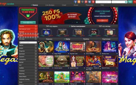 Игровые автоматы онлайн Казино Пинап