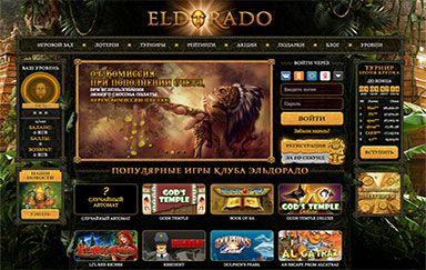 Список всех виртуальных аппаратов на официальном сайте Эльдорадо